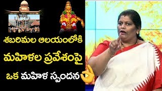 Comments on Jagan