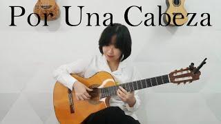Por una Cabeza - Carlos Gardel (Cover. 신은비 Silver Rain)