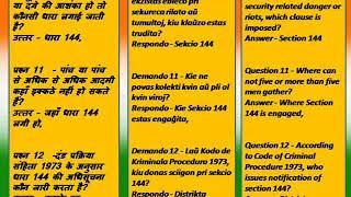 Ĝenerala Scio, Kvizo 25+, (24-01-2020) (esperanto)