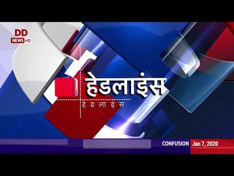 Headlines | Antarrashtriya Yoga Diwas Media Samman & more