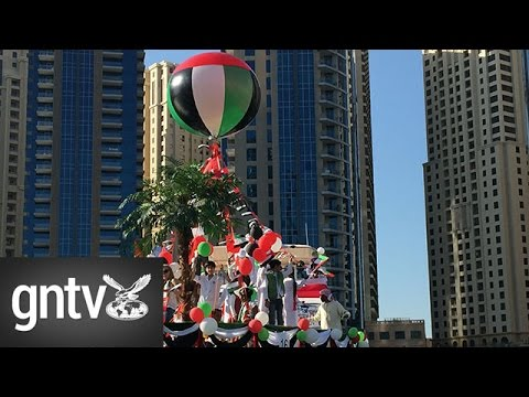 Boats in UAE national colours add glitter to 44th National Day celebrations