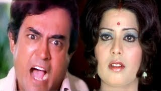 Sanjeev Kumar, Sulakshana Pandit, Uljhan - Emotional Scene 15/21