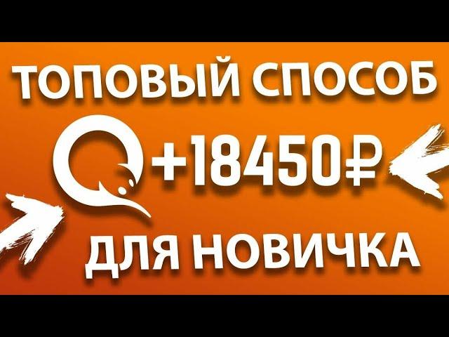 ВСЕМ ДАРОМ БОНУС 3000 РУБЛЕЙ, СУПЕР ЗАРАБОТОК В ИНТЕРНЕТЕ!