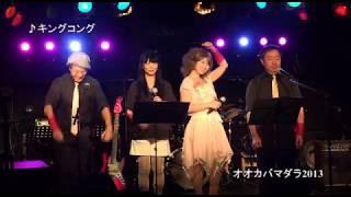 ホワイト☆ハル バースデーイベント20170723 歌 オオカバマダラ...