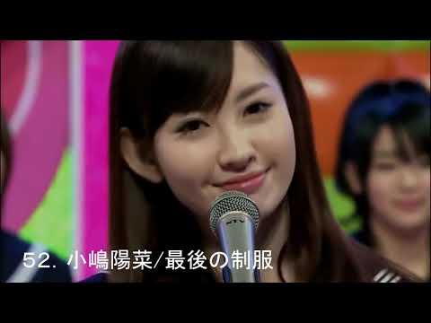 AKB48 メンバーのウインク集めました
