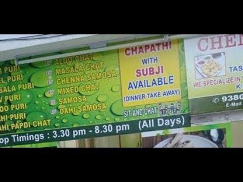 KK NAGAR Karabondi special | CHENNAI CHATS | Chennai Street foods | MY MADRAS
