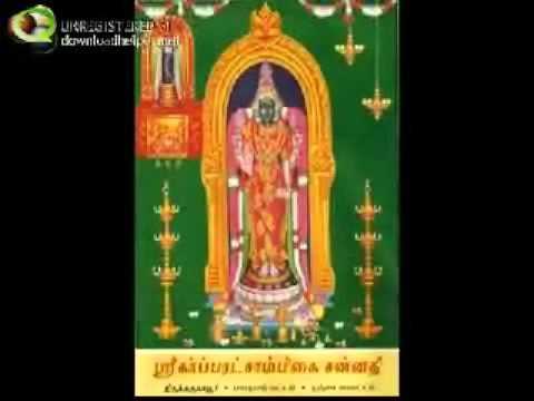 gk book in tamil pdf download
