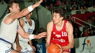 Real Madrid vs Olympiacos 73-61 Euroleague 1995 Final