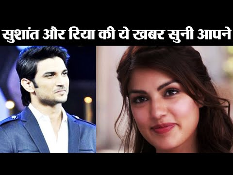 Sushant Singh Rajput gets interesting comment from Rhea Chakraborty for his recent post | FilmiBeat Mp3