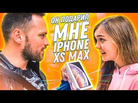 Столяров подарил IPHONE XS MAX! Он сошёл с ума!
