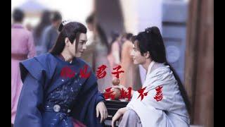 【山河行 Word Of Honor】【龚俊 Gong Jun | 张哲瀚 Zhang Zhehan】既见君子,云胡不喜