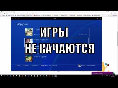 Видео Онлайн игры 2018 года