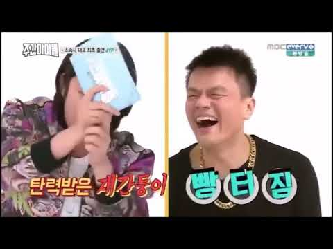 ENGSUB Weekly Idol EP247 JYP