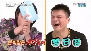 ENGSUB Weekly Idol EP247 JYP