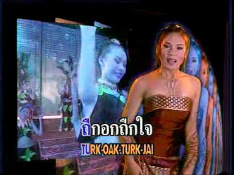 THAI ISSAN MORLUM  // JOB JOY 2 VERY GOOD OLD SONG