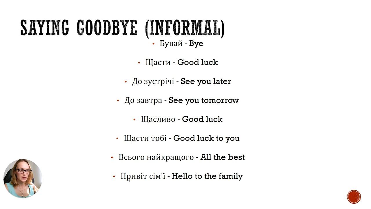 Goodbye say way proper to Proper Ways