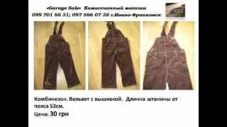 видео барнаул авито детская одежда и обувь