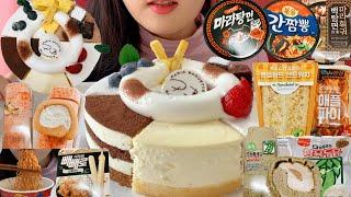 시험기간 폭식 VLOG 먹방브이로그 파리바게트 케이크 …