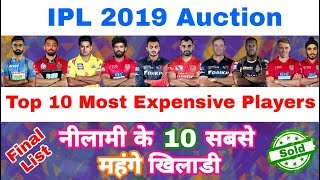 IPL 2019 - List Of Top 10 Most Expensive Players In IPL Auction | My Cricket Production