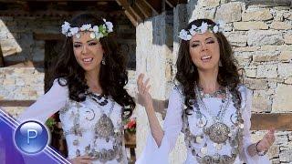 MARIA I MAGDALENA FILATOVI - DVA SE RODA SRODYAVAT / Мария и Магдалена - Два се рода сродяват, 2015