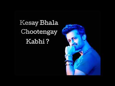 Kya Hua Tera Wada by Atif Aslam with Lyrics brought to you by Bollywood Tadka