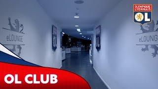Le eLOUNGE le salon qui allie design et modernité | Olympique Lyonnais