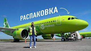 Download Распаковка самолета Airbus и первый полёт Mp3 and Videos