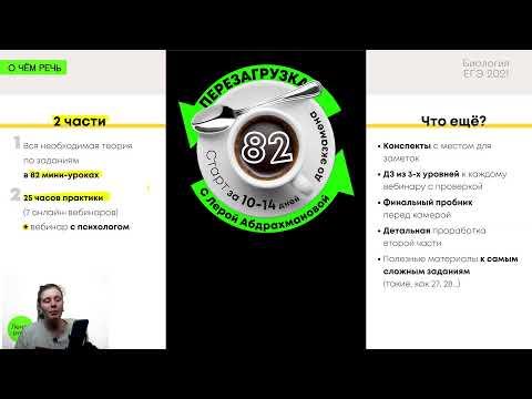Биология ЕГЭ - Задача 25: нейрогуморальная регуляция процессов выделения