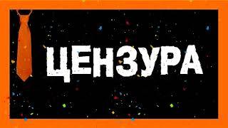 КАК МНОГО ДЕВУШЕК РАЗДЕТЫХ )))