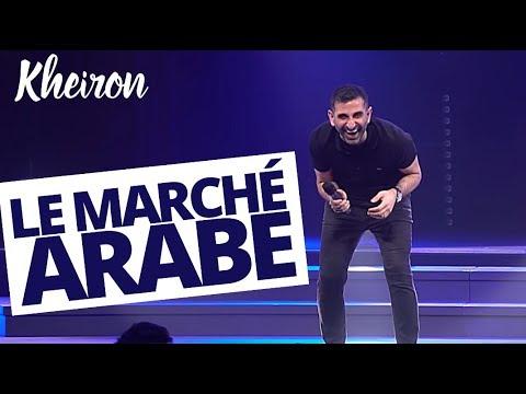 Le marché Arabe - 60 minutes avec Kheiron