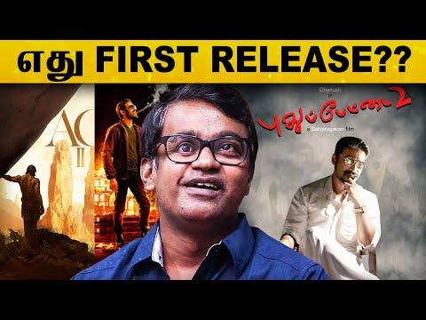 ஆயிரத்தில் ஒருவன் 2 Vs புதுப்பேட்டை 2 : எது First Release?? - செல்வராகவன் Opens Up.!! | Tamil Cinema