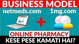 E-Pharmacy Business Model | Netmeds 1mg Business Model | Case Study | Hindi
