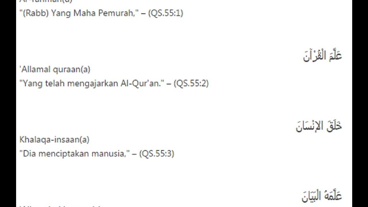 Surat Ar Rahman Qs55 Merdu Dengan Teks Terjemahan Indonesia