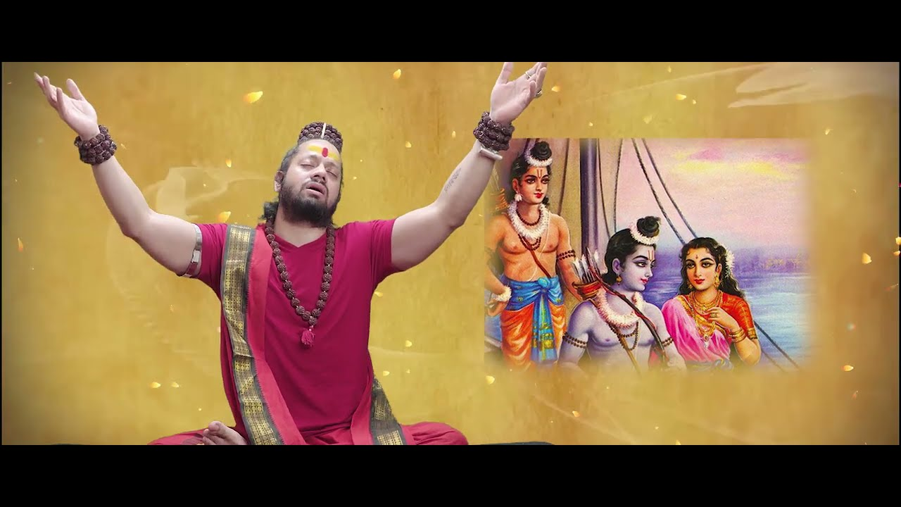 Shree Ram Chandra Stuti | Kaalicharan Maharaj | Keshav Kundal | Spectral Audio