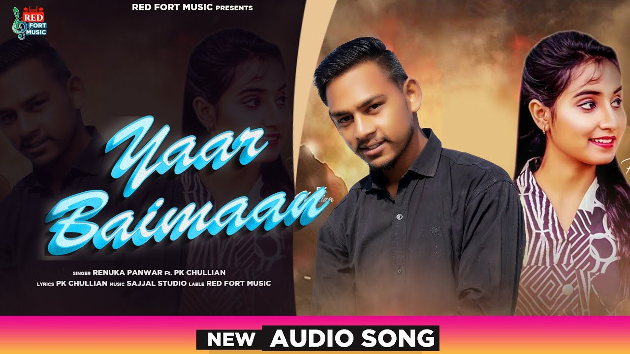 Yaar Baimaan (Full Video) Gaytri Sargam || Pk Chulllian || New Haryanvi Songs Haryanavi 2021 || RFM