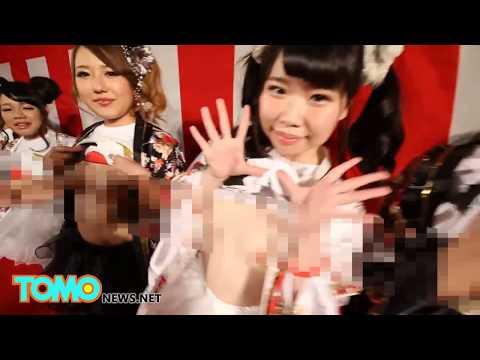 Mga Japanese porn stars nagpapalamutak ng boobs para sa charity — TomoNews