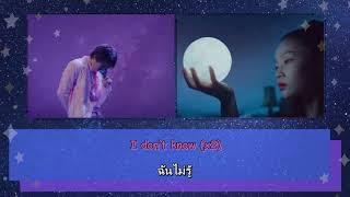 [THAISUB & KARAOKE]  누구 없소 (NO ONE) - LEE HI (이하이) (Feat. B.I of iKON)