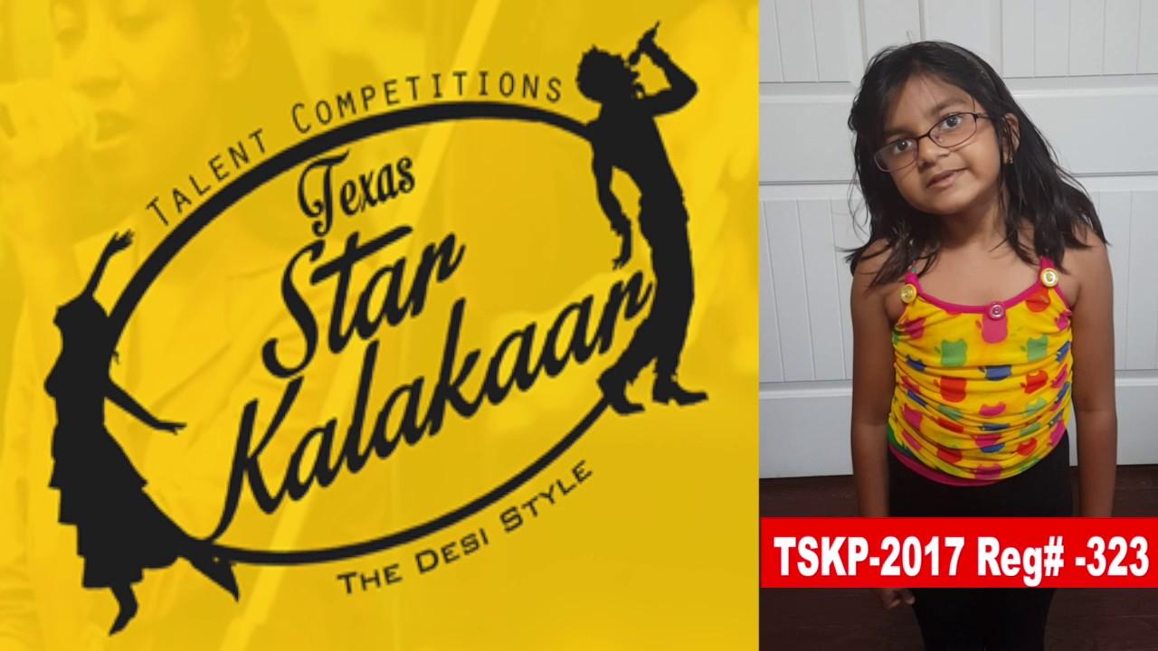 Reg# TSK2017P323 - Texas Star Kalakaar 2017