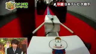 Tokyo Express 20171