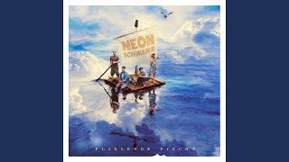 Ypsilon (Audio Commentary)