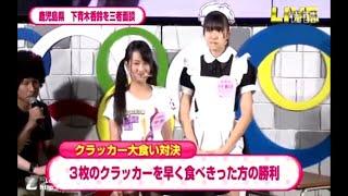140807 AKB48のあんた、誰? プロフィール面談+お兄ちゃん上体そらしの...