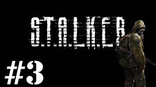 видео Прохождение игры Stalker Shadow of Chernobyl, часть 3