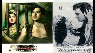 Taraa Raa Raa Ram Hoor-E-Arab (1955) Teer E Mohabbat Basre Ki Hoor (1956) Lata \u0026 Asha