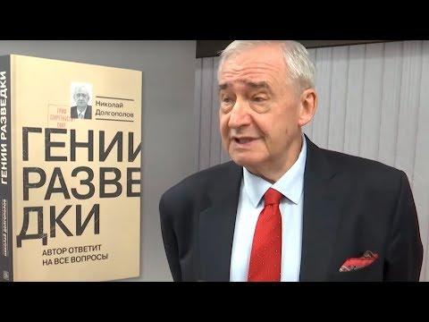 Самый засекреченный разведчик СССР -  Разведчик ИКС!