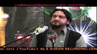 Zakir Iqbal Hussain Shah Bajarwala 2014 Wapsi Madina Carpi Italy