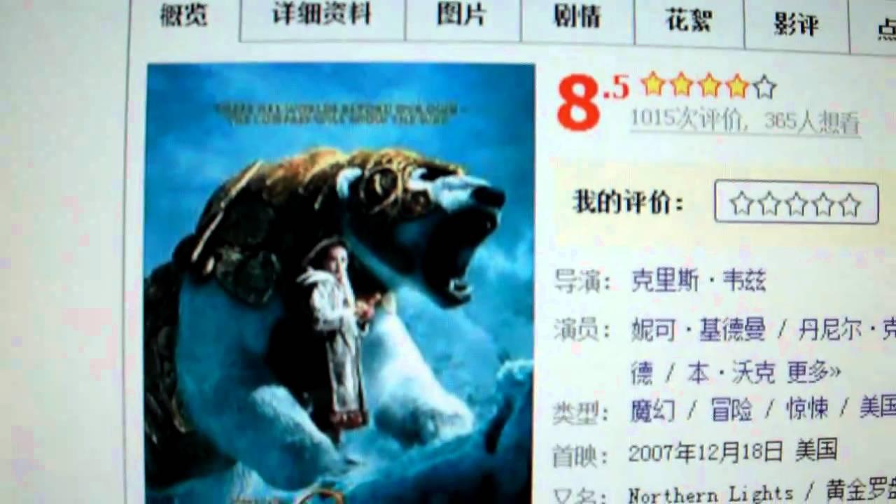 Download funshion movie on demand