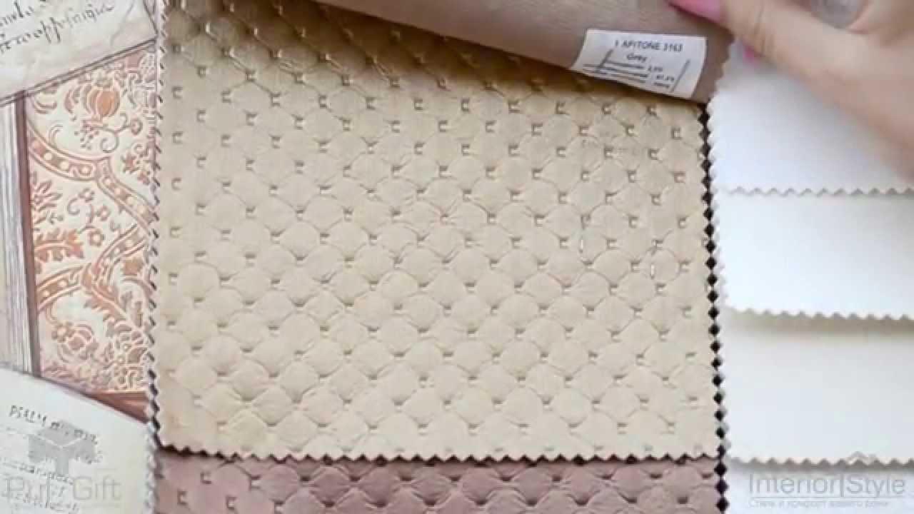 Мебельный кожзам VIGO, PUNTO, FLORIDA - YouTube