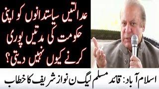 Ex Prime Minister Nawaz Sharif Speech In An Event   26 April 2018   Neo News