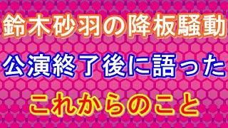【関連動画】 バイキング【鈴木砂羽続報は▽今、主婦に売れてる?書籍「...
