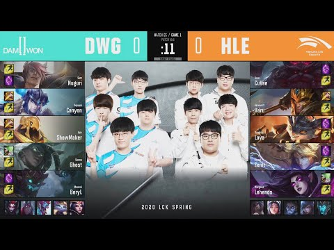 Beryl Plays Support Maokai - DWG VS HLE Game 1 Highlights - 2020 LCK Spring W7D2